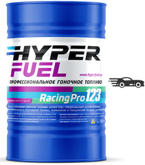 RacingPro 123, 50л
